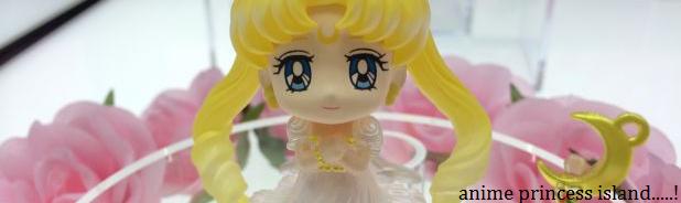 Anime Princess Island